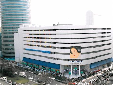 新横浜プリンスぺぺが開業25周年 開業時の写真展やハマの番長トークショーも