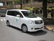 都筑区都田・池辺エリアで「ボランティアバス」実証運行へ