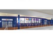 センター南駅前のトイザらスが9月にリニューアル ベビーザらス併設店に