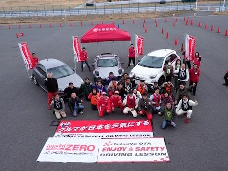 これまで一般ドライバー向けにサーキットでの安全運転のためのドライビングレッスンを開催してきた