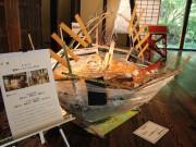 都筑民家園で小中学生によるアート作品展示 ヨコハマトリエンナーレ応援プログラム
