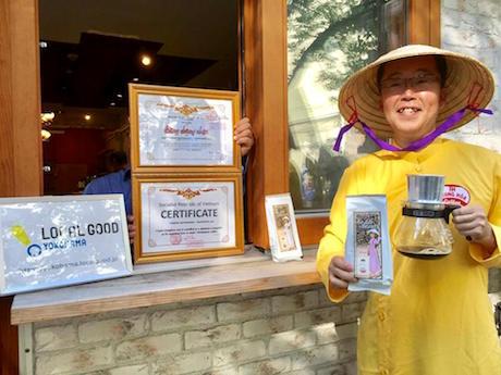 8月4日には横浜・関内でベトナムコーヒーを紹介した