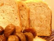 仲町台のパン店が栗練り込んだ限定食パン イタリアの栗収穫祭イメージ