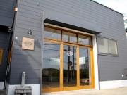 町工場の一角にカフェスペースオープン 東山田工業団地