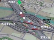 東名高速道路横浜青葉ICで大規模架橋工事 東名川崎まで夜間通行止め