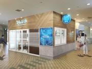 センター南駅、港北東急にブランド買取専門店「なんぼや」オープン