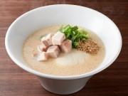 一風堂たまプラーザ店で「白丸とんこつ豆腐」 年末まで限定提供