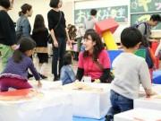 たまプラで学びと遊びの体験型フェスティバル 国学院大が親子向けのワークショップ提供