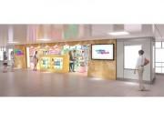 JR新横浜駅構内に流行発信ショップ「ランキンランキン」オープン 県内2店舗目