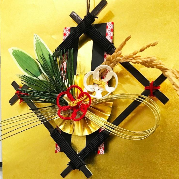 水引でオリジナルお正月飾りをつくる