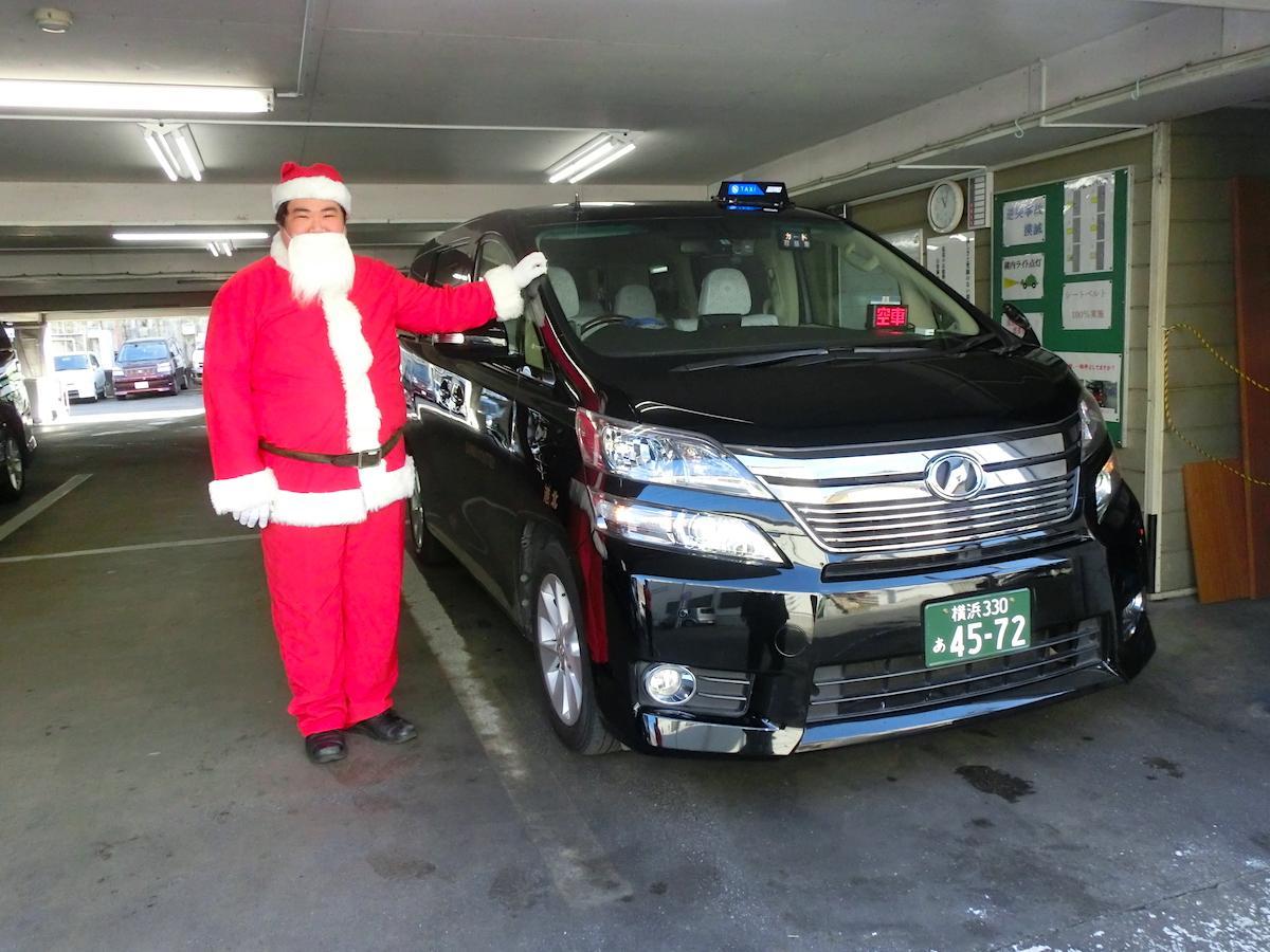 イブ限定のサンタタクシー 三和交通が今年も運行