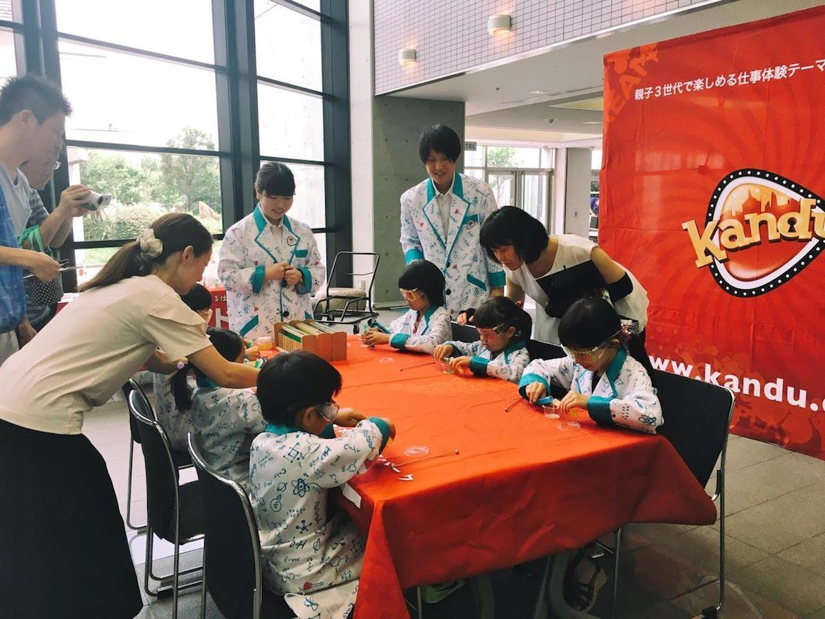 ハウスクエア横浜で子ども仕事体験 「カンドゥー」が2プログラムを開催