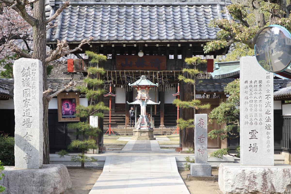 「横浜七福神」祭る港北区内の7つの寺社で御開帳