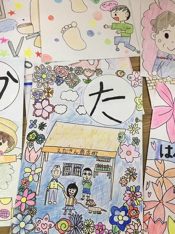 横浜・都筑のえだきん商店街でかるた大会 オリジナルかるた使用