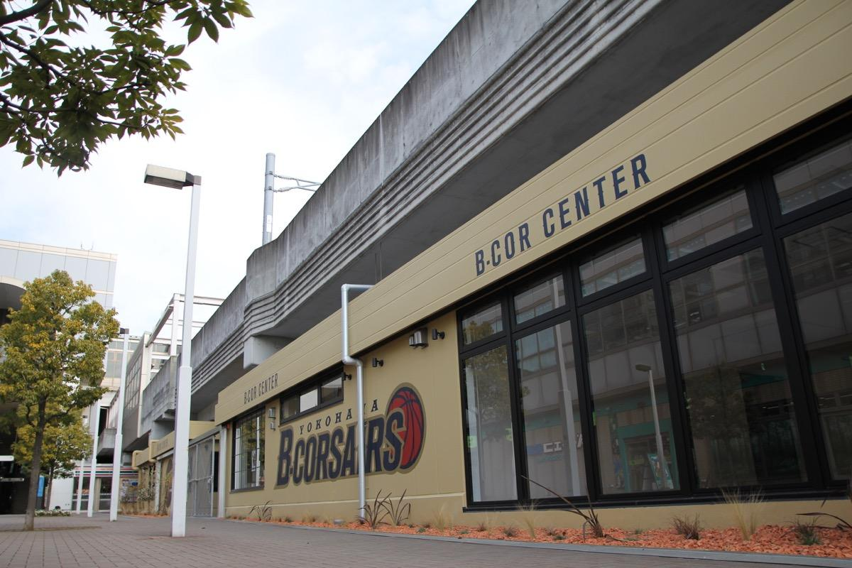 オープンする「ビーコルセンター」