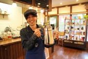 えだきん商店街にコーヒー店がオープン こだわりコーヒー豆やランチも提供