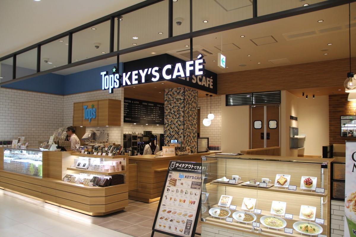 アピタテラス横浜綱島内にオープンした「トップス キーズカフェ」