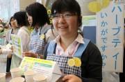 新横浜の「日総ぴゅあ」が夏の感謝祭 障がいある社員が実演販売や成果発表