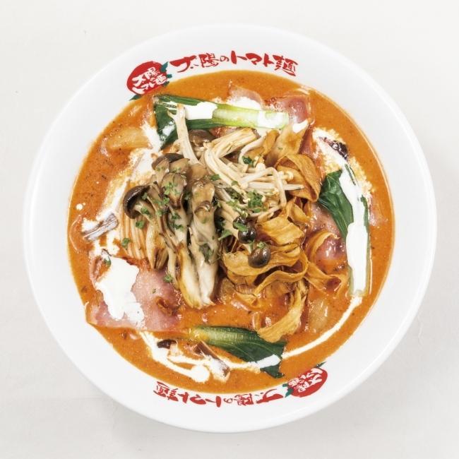 ポルチーニ茸香る濃厚きのこポタージュトマト麺