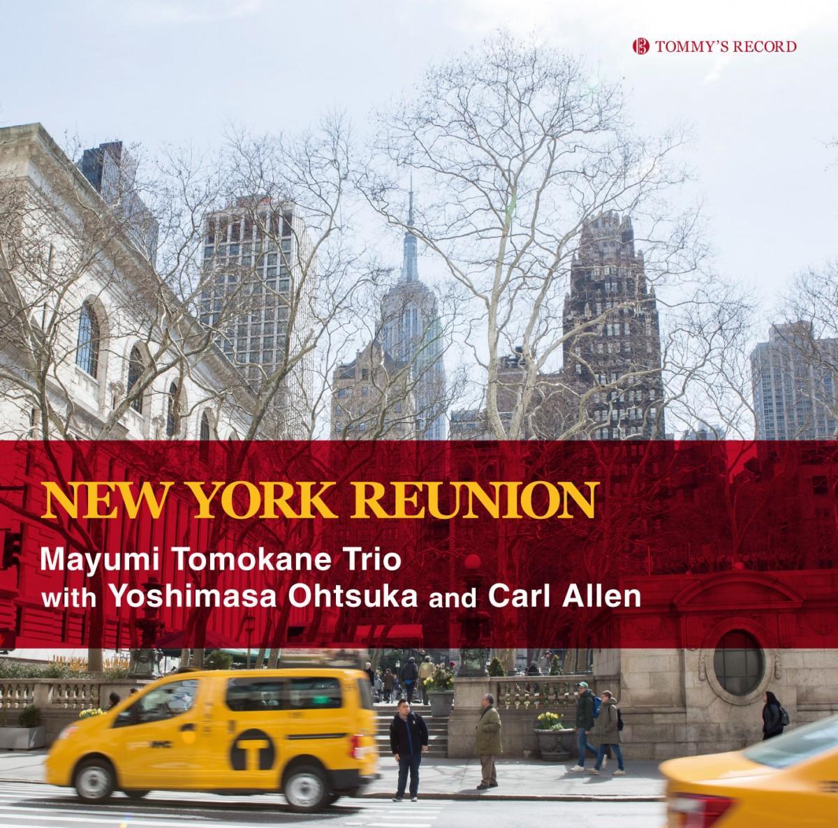 11月7日にリリースする「NEW YORK REUNION」