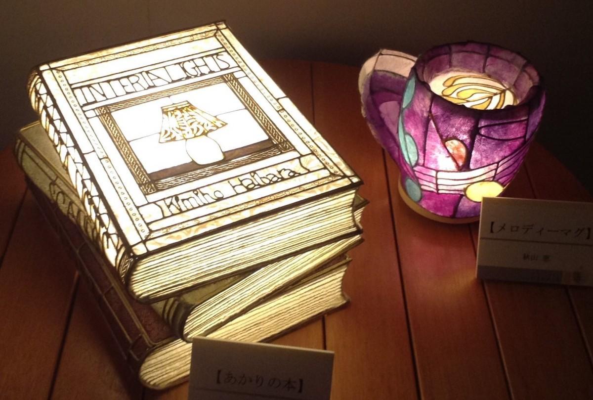 和紙を使ったランプの記念展示も