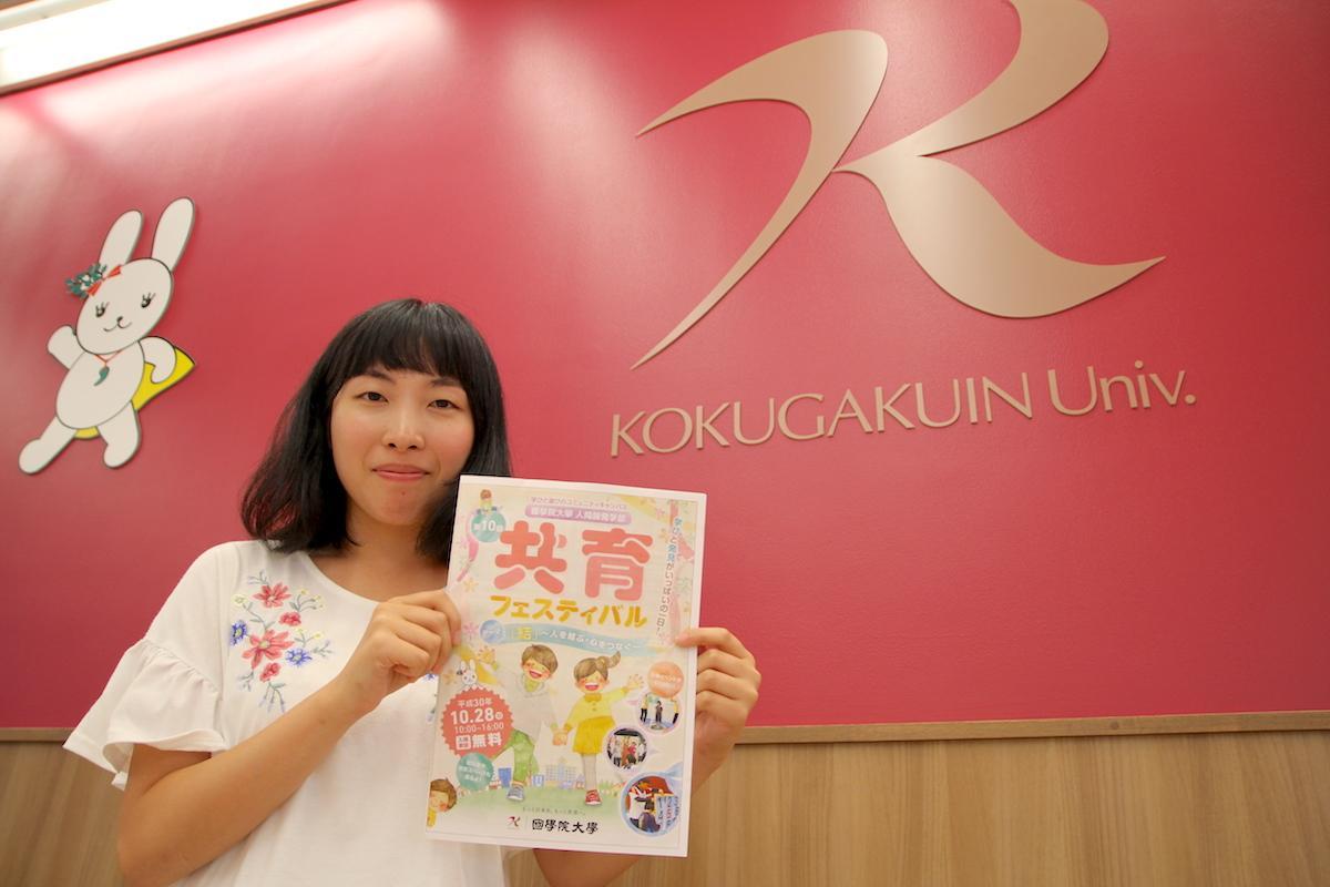 学生企画委員会共同代表で、人間開発学部初等教育学科3年の鈴木佳奈さん