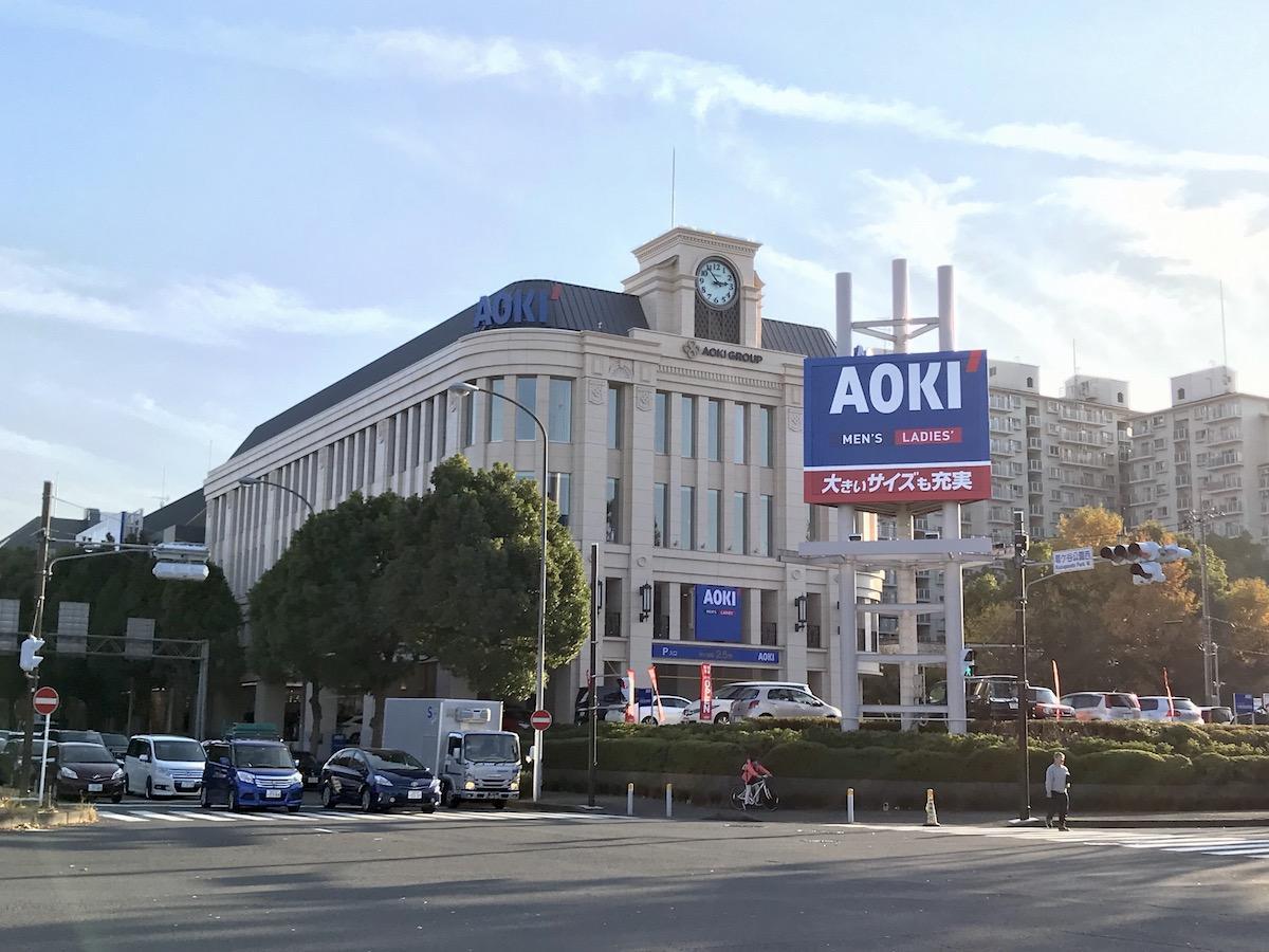 リニューアルオープンしたAOKI横浜港北総本店