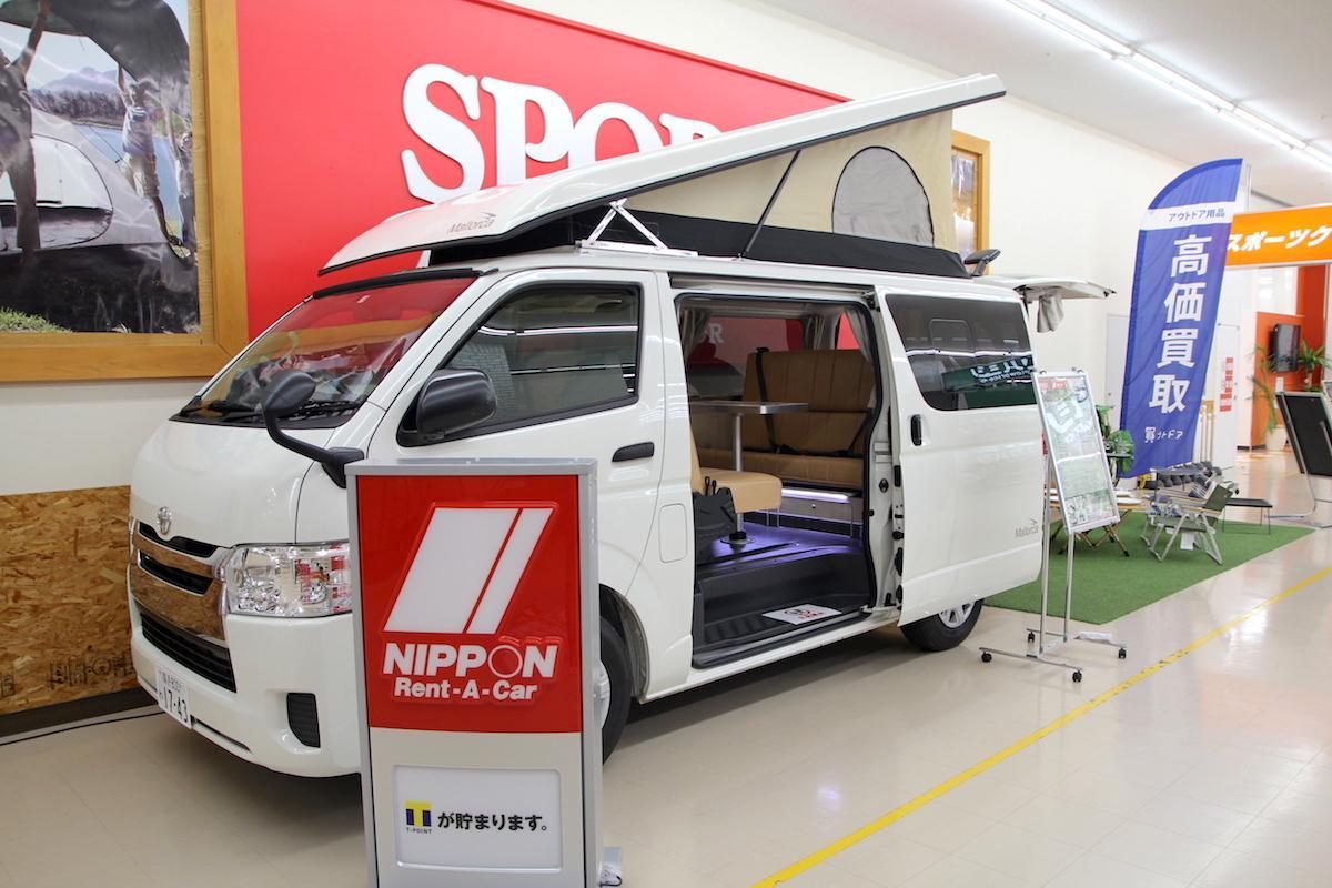 キャンピングカーはニッポンレンタカーを利用。写真は「バンタイプ マヨルカ」