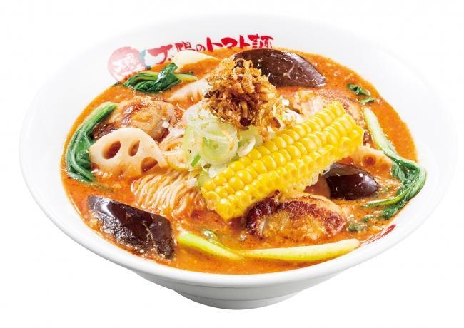 ジューシーチキンと彩り野菜の味噌トマ