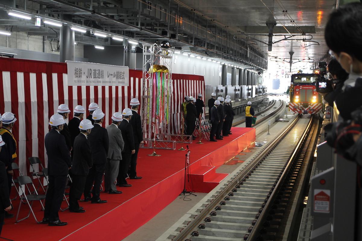 3月に行われた、新駅「羽沢横浜国大駅」のレール締結式