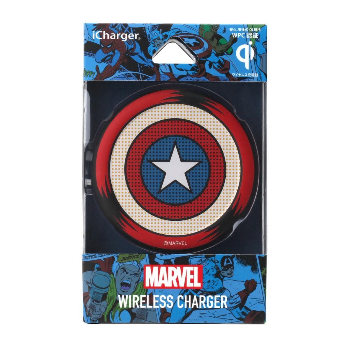 キャプテンアメリカのワイヤレス充電器