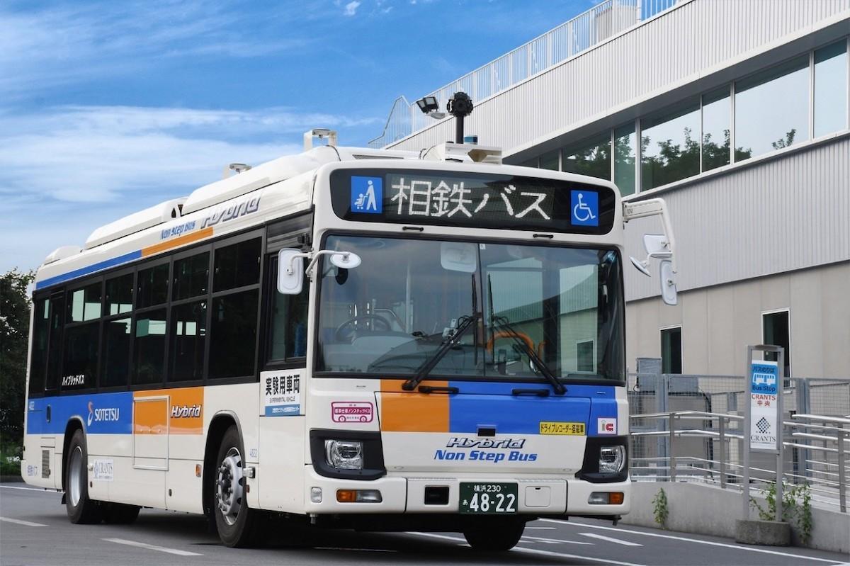 使用するバス