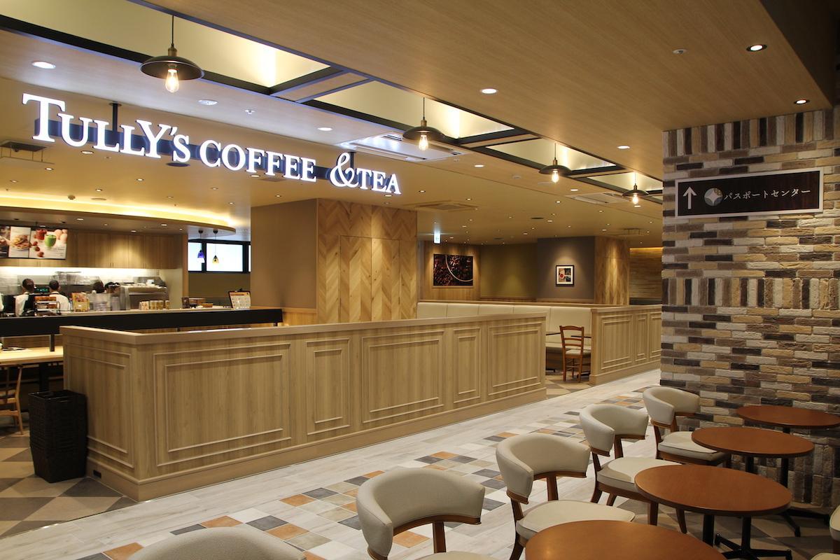 タリーズコーヒー、東京富士カラー写真スタジオも同日にオープンする