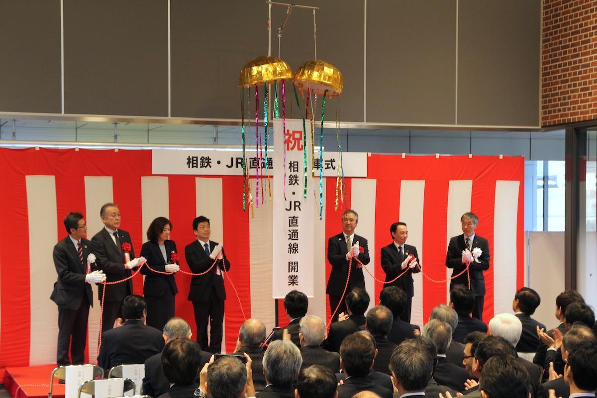 11月30日に開業する駅舎内で式典が行われた