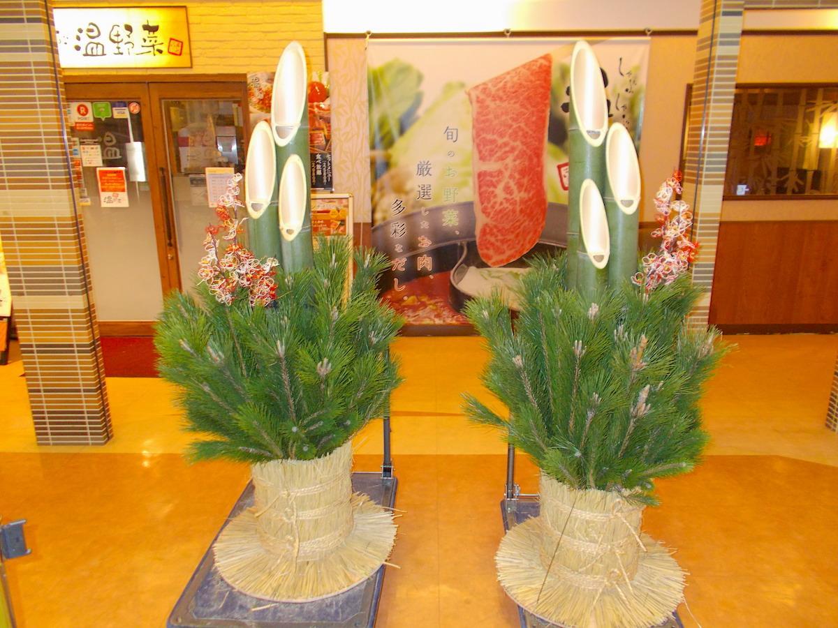 門松に飾る梅の花を制作するほか、持ち帰り用のミニ輪飾りも作る。写真は昨年の門松