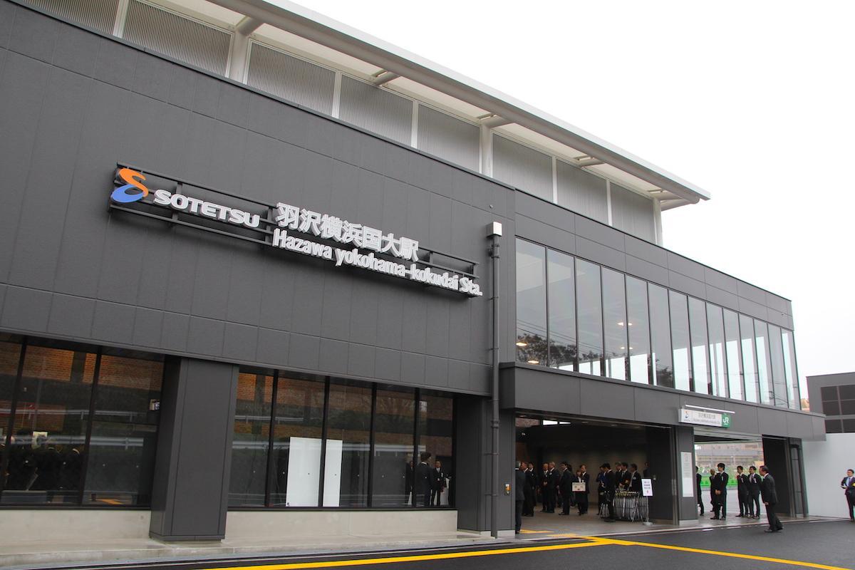 昨年開業した「羽沢横浜国大駅」から延びる東急新横浜線の新駅の名称を募集する