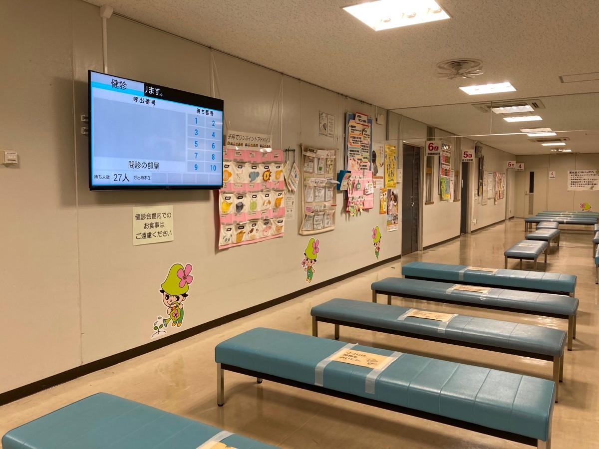 窓口から離れた乳幼児健診会場でも混雑状況を確認できる