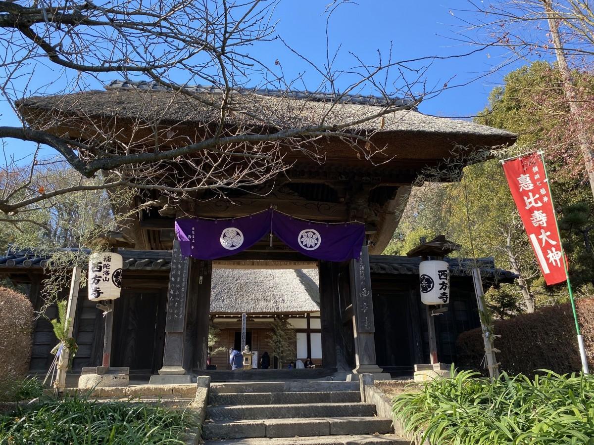 港北区内の各寺社で七福神が祭られている。写真は恵比寿大神を祭る西方寺