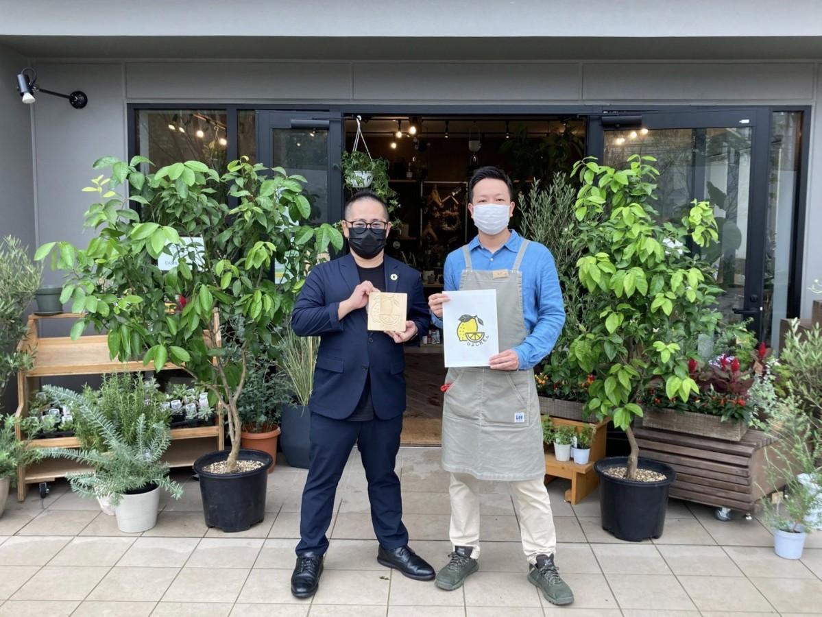 2本のレモンの木と「きちじつWONDER BASE」の三木雅司代表(写真右)と音創の池田紳一郎代表(左)