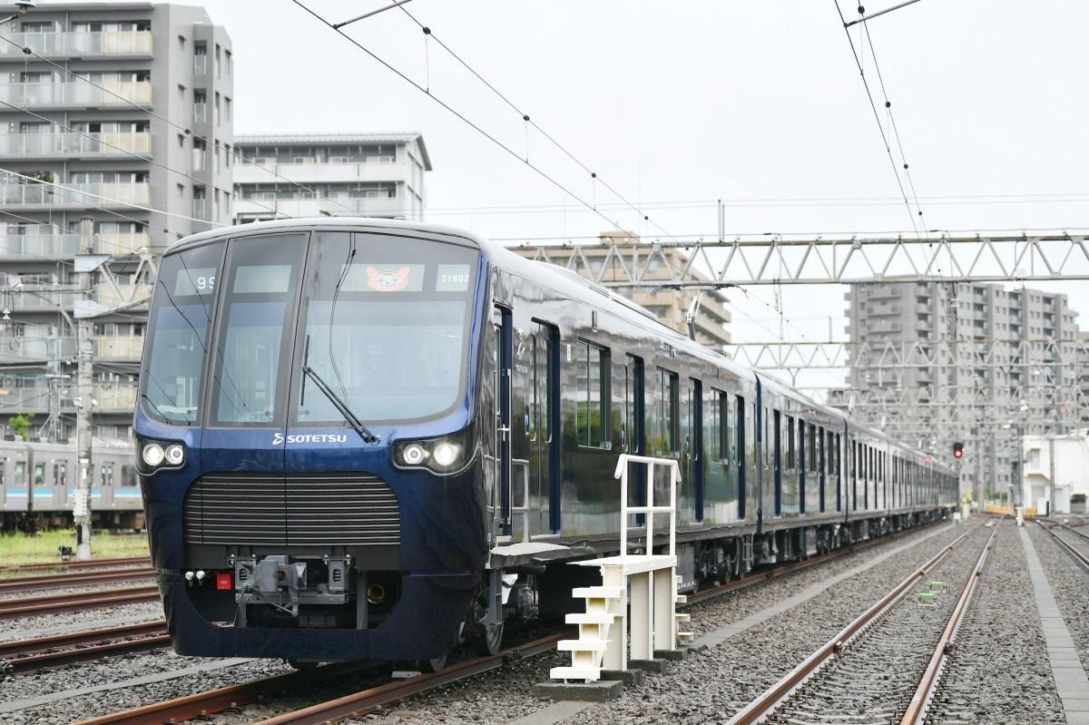 相鉄・東急直通線(日吉駅より目黒線乗り入れ)21000系新型車両(写真=相模鉄道)
