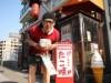 仲町台のたこ焼き店がオープン5周年 京風濃いだし使ったふわとろ食感