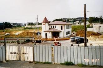 中川駅前郵便局が開局30周年 港北ニュータウン初期から親しまれる