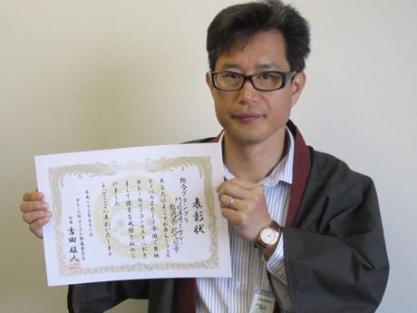 総合グランプリ賞状を掲げる村崎さん