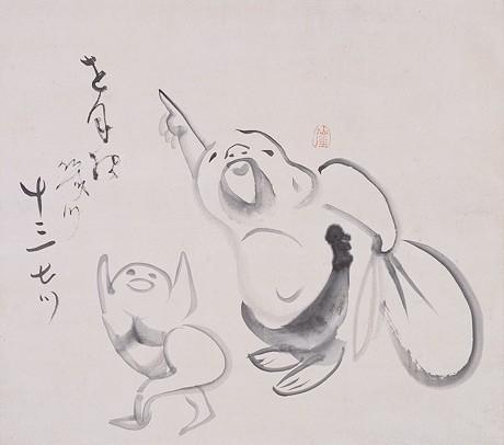 出光佐三が初めて購入した作品、出光コレクション第1号「指月布袋画賛」。