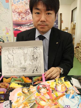 「戦国美姫伝 花修羅 弁当」を手に後藤祐平さん。