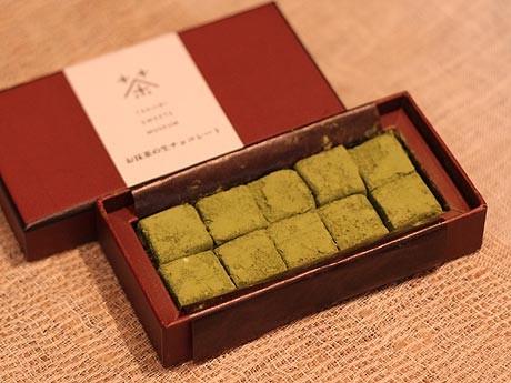 2センチメートル角の抹茶生チョコ10個入、1,050円。