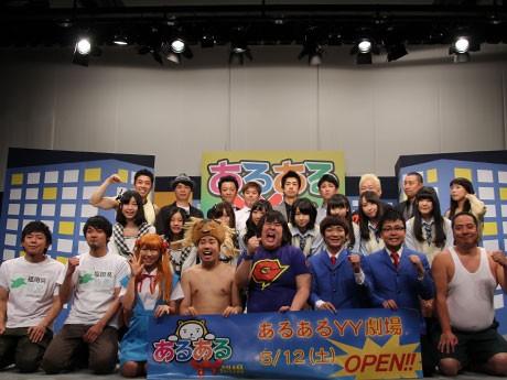 会見後の集合写真。前列左からぶんぶん丸、桜 稲垣早希、大西ライオン、ガリガリガリクソン、銀シャリ、どさけん。二列目左からHKT48、NMB48。三列目左からなかやまきんに君、はりけ~んず、テンダラー、東京ダイナマイト、レイザーラモンRG、椿鬼奴