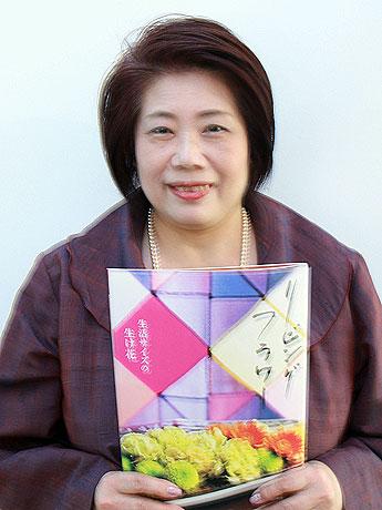 「リビングフラワー」も上梓した加来冠心さん。