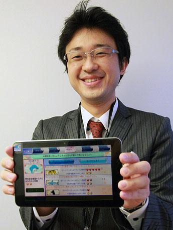 「アプリ利用婚活の仕組み」を開発した橋本大吉社長