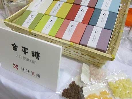 「入江製菓」のコンペイトー。